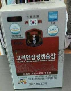 (BNIP) Korean Ginseng Extract Capsule ~ Authentic, High Grade ! 高丽人㟥精