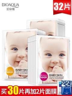 Bioaqua Baby Skin Moisturizing Facial Mask