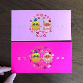 2019 Forum the Shopping Mall (SG) Red Packets/ Angpao/ Angpow