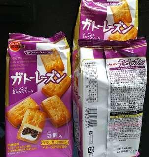 🚚 預購現貨 Bourbon萊姆葡萄夾心餅乾 北日本萊姆葡萄奶油夾心餅乾 葡萄乾奶油夾心餅乾