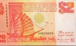 💥Golden Fancy ➕Gate Crash Ang Pow➕Error💥Ship Series $2 Note with Auspicious Number & Ink Smudged Error in UNC Condition
