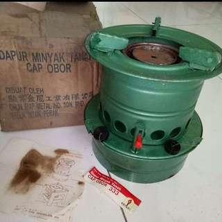 Dapur minyak tanah / gasoline stove