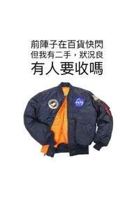 🚚 Alpha NASA MA-1深藍(二手)