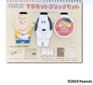 🚚 2019 日本郵便局限定 Snoopy 磁鐵書夾組