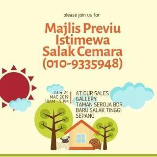 Invitation to Sales Gallery