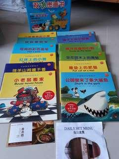 12 books chinese Books $ $5 voucher