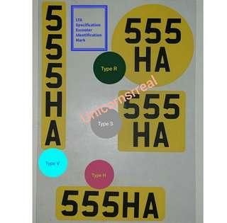 🚚 *2 fot $15 - Escooter ebike license sticker