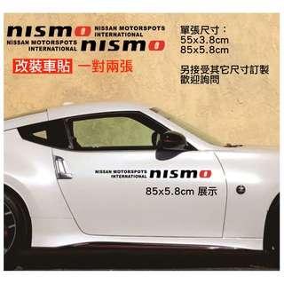 2入 日產 nissan 側門套貼 裝飾貼 專用改裝 車貼 防水耐溫 反光貼 貼紙 車貼