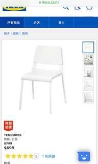 IKEA TEODORES 餐椅 4張一起售 室內外可用