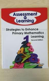 Education (Primary) books NIE