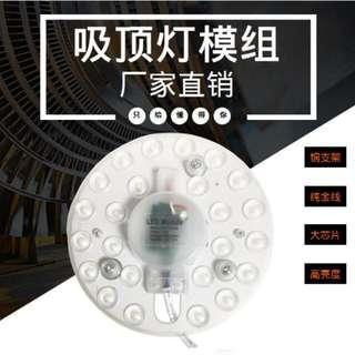 CIRCLE LED CEILING LIGHT SOURCE MODULE