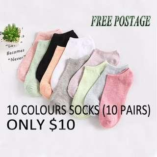 SOCKS (10 COLOURS 10 PAIRS)