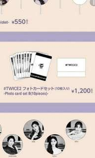 🚚 po share #twice2 hi-touch release event