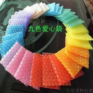 🚚 50入彩虹🌈9色愛心♥造型包裝氣泡袋