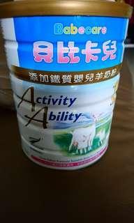 🚚 貝比卡兒羊奶粉 1歲以下食用