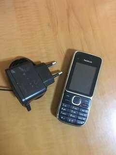 giving away Nokia phone