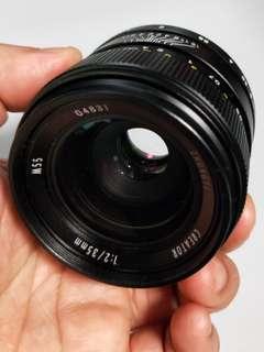 Mitakon Zhongyi Creator 35mm f/2 canon mount
