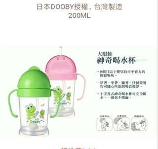 🚚 DOOBY大眼蛙神奇喝水杯 200ml
