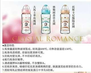 🚚 小獅王辛巴 蘿蔓晶鑽寬口奶瓶270ml