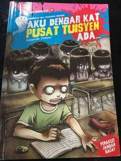 HORROR GRAFIC NOVEL
