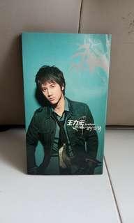 王力宏 心中的月 Leehom Music CD