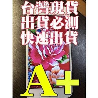 iPhone 7 A+ 螢幕 液晶 維修 電池 高雄 總成 i6 iphone6 6S 6 8 8P PLUS 7 7P