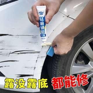 輕中度車漆劃痕修復無痕神器