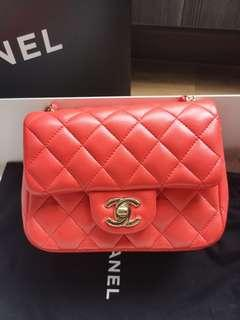Chanel Square Mini Flap