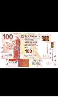 PJ066080 / NJ559595 / HSBC $100 Money Note