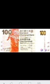 BJ421535 / Standard Chartered Bank $100 Money Note