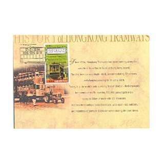1904,極限片,HISTORY OF HONGKONG TRAMWAYS,貼紀念票(1.4)-特別印