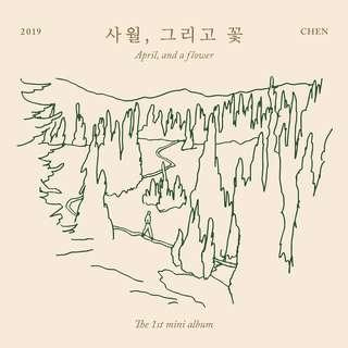 EXO CHEN - April , and a flower 1st Mini Album