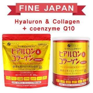 🚚 Japan Fine Collagen
