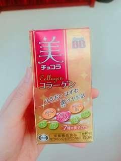 🚚 日本代購現貨ㄧ罐🇯🇵🌸Chocolate BB膠原蛋白120錠