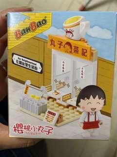 7-11 櫻桃小丸子Lego