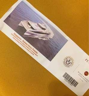 2-Way Majestic Ferry Voucher to Batam - 2 Pax