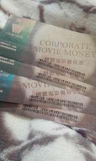 威秀電影票剩綠色(限台南高雄台中適用 )共2張