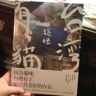 🚚 全新:台灣這裡有貓