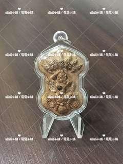 魔魔小舖 泰國佛牌:古巴磐石(帕阿贊蓬席) 佛曆2552年 帕煞嶺焰(戰神帕嬰 /古式帕嬰)三符管版
