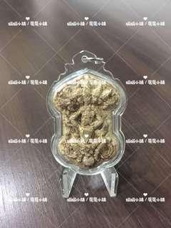 🚚 魔魔小舖 泰國佛牌:古巴磐石(帕阿贊蓬席) 佛曆2552年 帕煞嶺焰(戰神帕嬰 /古式帕嬰)單符管版