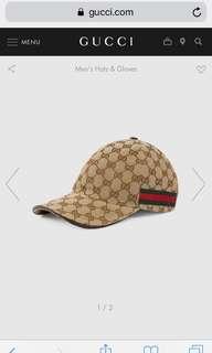 69df3db8f76 Gucci Cap