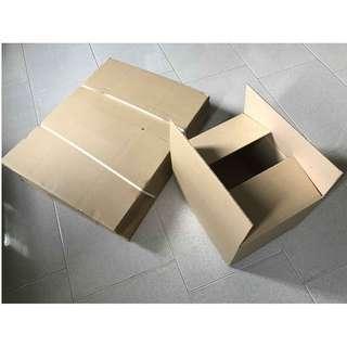 Small Corrugated Cardboard Moving Box S