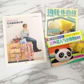 *Free WM Postage* 3X Knitting teaching book guide 针织教导书籍