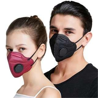 Stylish N95 2.5PM Filtration maze Anti Haze, Pollen and Pollution Protect your love Ones - Wholesale Supplies