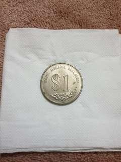 Old coin 1986 - 1 ringgit