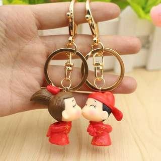 🚚 Cute Couple Keychain