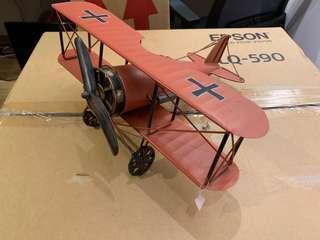 Display shelf plane