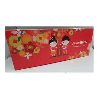 DBS 星展銀行 花開富貴陶瓷小食盆 w/box (1套4件)