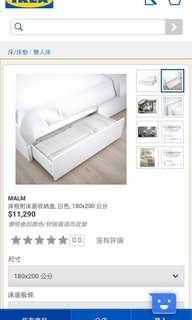 Ikea收納床