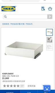 🚚 Ikea衣櫥配件,白色抽屜,白色玻璃抽屜,白色外拉式抽屜